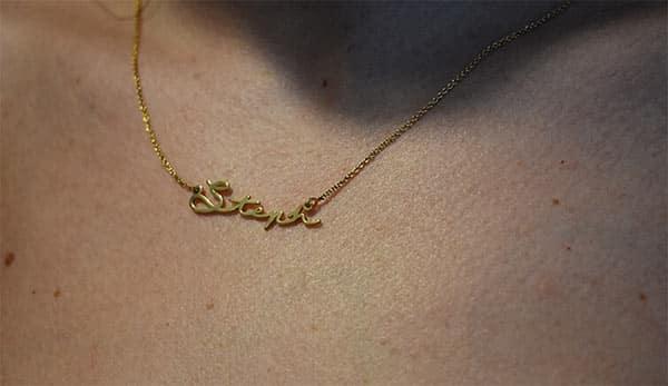 Close Shot of the Reviewed Oak & Luna Mon Petit Name Necklace